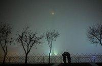 У більшості областей України очікується туман