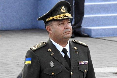 Міністр оборони Полторак подав у відставку