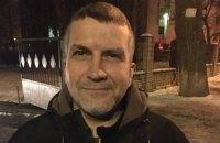 Стрільця, який поранив поліцейського біля Солом'янського суду, відпустили на поруки