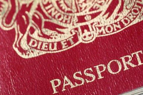1-ый паспорт суказанием нейтрального пола выдали вНидерландах