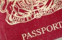 """В Нидерландах выдали первый """"бесполый"""" паспорт"""