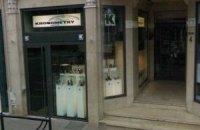 В Каннах неизвестные ограбили элитный магазин часов