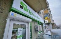 Частичная национализация банковского сектора