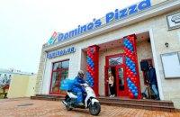 Domino's Pizza стремительно развивается в регионах