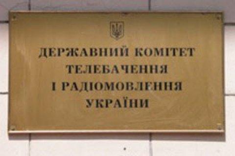 Держкомтелерадіо пропустив в Україну 17,5 тис. російських друкованих видань