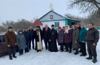 Перша парафія УПЦ МП у Харківській області перейшла в ПЦУ