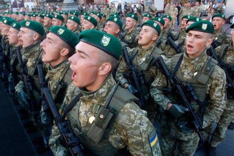 Бойцов, готовящихся к службе в зоне ООС, будут награждать премией в 3 тыс. грн