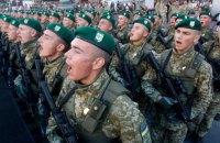 Бійців, які готуються до служби в зоні ООС, нагороджуватимуть премією в 3 тис. грн