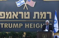 В Ізраїлі на Голанах заклали селище Висоти Трампа