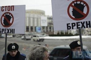 У здания ВАСУ митингуют сторонники оппозиции