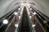 """У метро """"Шулявська"""" пасажирам доводиться спускатися пішки"""