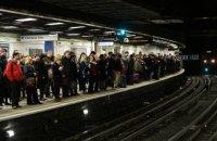 У лондонському метро стався вибух, є постраждалі