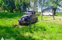 Полицейский задержан после ДТП с четырьмя погибшими в Житомирской области