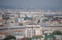 Київ припиняє збільшуватися, - дослідження