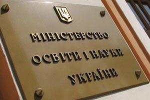 Прокуратура вернула министерству Табачника здание в центре Киева