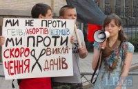Студенты и преподаватели пикетировали Администрацию Президента