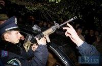 В автомобиле Царева нашли патроны к автомату Калашникова (добавлены фото)