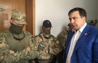 СБУ четыре часа допрашивала Саакашвили