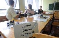 """Абитуриенты подали больше всего заявлений на специальности """"Право"""" и """"Филология"""""""