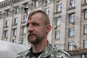 Дело об издевательствах над Гаврилюком снова попало в суд