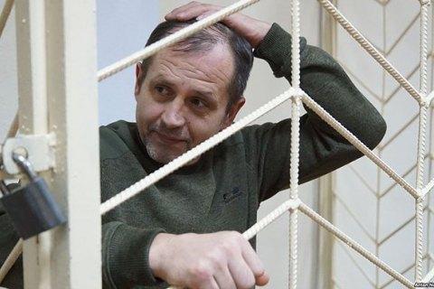 Денисова попросила проверить условия содержания Балуха в Краснодаре
