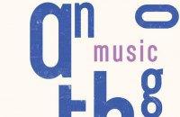 Антологія «Київський авангард»: деколонізація української камерної музики
