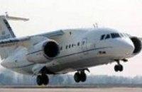 Руководство Украины пересядет на новейший самолет