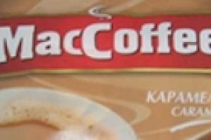 """Поддельный """"Маккофе"""" продавали на всех крупных рынках Симферополя"""