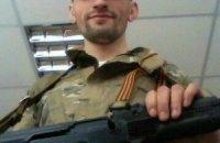Топаза, який втік з-під домашнього арешту бачили у Донецькій ОДА