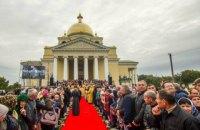 В родном городе Порошенко к 1030-летию Крещения Киевской Руси освятили Спасо-Преображенский собор