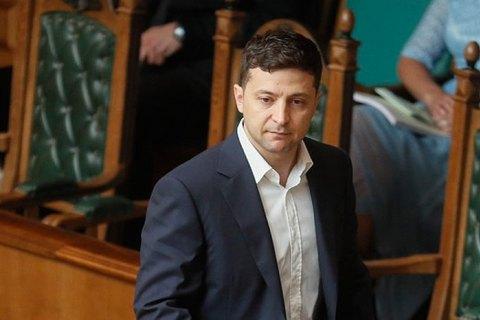 Конституционный суд Украины признал легитимным роспуск Рады