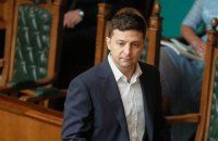 Зеленський вважає, що КСУ визнає указ про розпуск Ради конституційним
