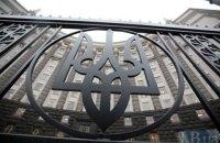 В Кабмине заявили, что не видят оснований для реструктиризации госдолга