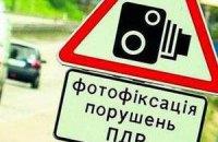 """Парламент повернув """"листи щастя"""" для водіїв"""