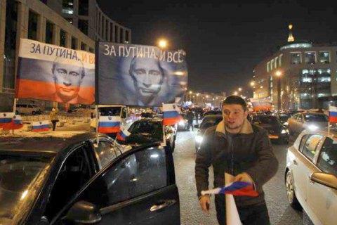 21% россиян ожидают акций протеста с экономическими требованиями, - опрос