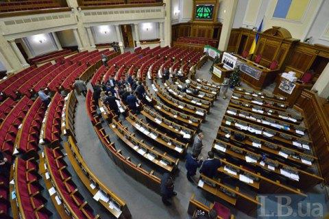 Рада достроково закрила вечірнє засідання через відсутність депутатів