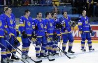 Хоккеист сборной Украины забросил шайбу в свои ворота броском от линии чужих ворот