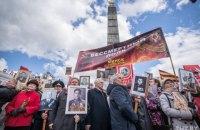 """В Беларуси запретили акцию """"Бессмертный полк"""""""