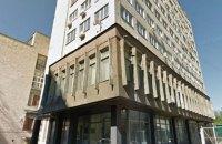 Антикорупційний суд вирішив розпочати роботу 5 вересня