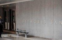 Світовий банк виділить 300 млн доларів на підтримку українців під час пандемії