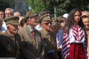 Львовские ветераны УПА получат по 370 гривен из облбюджета