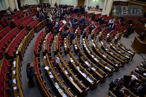 Рада відмовилася працювати наступний тиждень у пленарному режимі