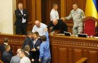 Рада приняла законопроект о реинтеграции Донбасса в первом чтении