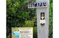 """""""Магарач"""" получил 799 тыс. прибыли в 2010 году"""