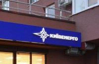 Ахметов розраховує на 750 млн грн компенсації від Києва за модернізацію тепломереж