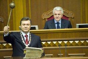 Сегодня исполняется три года президентства Януковича