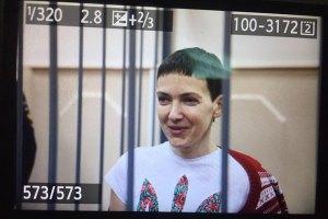 Дело Савченко: сегодня суд собирается продлить арест до мая