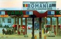 Москаль: румынские пограничники задержали сына экс-чиновника с $400 тысячами (обновлено)
