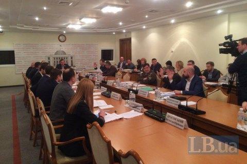 Комітет Ради підтримав нові законопроекти про е-декларації для антикорупціонерів