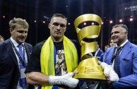 Гройсман предложил присвоить Усику звание Герой Украины